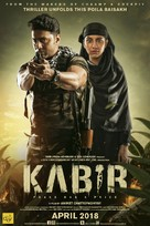 Kabir - Indian Movie Poster (xs thumbnail)
