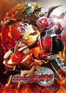 """""""Kamen Raidâ Wizâdo"""" - Japanese DVD cover (xs thumbnail)"""