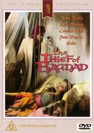 The Thief of Bagdad - Australian Movie Cover (xs thumbnail)