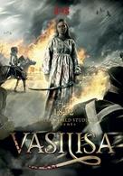 Vasilisa - Russian Movie Poster (xs thumbnail)