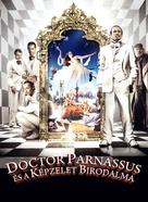The Imaginarium of Doctor Parnassus - Hungarian Movie Poster (xs thumbnail)