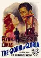 Uncertain Glory - Italian Movie Poster (xs thumbnail)