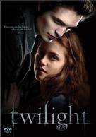 Twilight - Singaporean Movie Cover (xs thumbnail)