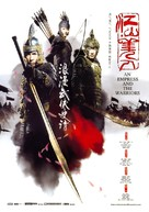 An Empress and the Warriors - Taiwanese Movie Poster (xs thumbnail)