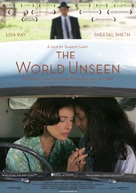 The World Unseen - Movie Poster (xs thumbnail)