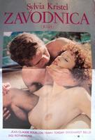 Der Liebesschüler - Yugoslav Movie Poster (xs thumbnail)
