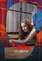 Suspiria - South Korean Movie Poster (xs thumbnail)