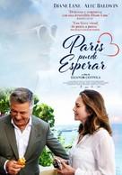 Bonjour Anne - Argentinian Movie Poster (xs thumbnail)