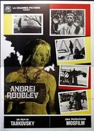 Andrey Rublyov - Italian Movie Poster (xs thumbnail)