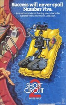 Short Circuit 2 - Movie Poster (xs thumbnail)
