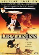 Dragon Inn - DVD cover (xs thumbnail)