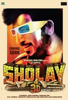 Sholay - Indian Re-release movie poster (xs thumbnail)