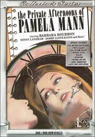 The Private Afternoons of Pamela Mann - DVD cover (xs thumbnail)