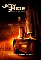 Joy Ride: Dead Ahead - Movie Cover (xs thumbnail)