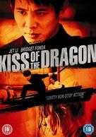Kiss Of The Dragon - British DVD cover (xs thumbnail)