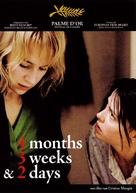 4 luni, 3 saptamini si 2 zile - Dutch Movie Cover (xs thumbnail)