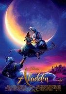 Aladdin - Colombian Movie Poster (xs thumbnail)