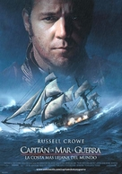 Master and Commander: The Far Side of the World - Argentinian Movie Poster (xs thumbnail)