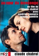 Au coeur du mensonge - French Movie Cover (xs thumbnail)