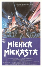 The Challenge - Finnish VHS movie cover (xs thumbnail)