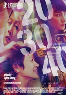 20:30:40 - Movie Poster (xs thumbnail)