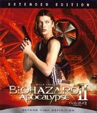 Resident Evil: Apocalypse - Japanese Movie Cover (xs thumbnail)