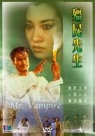 Geung si sin sang - Hong Kong Movie Cover (xs thumbnail)