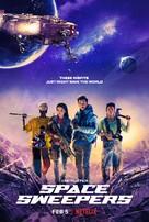 Seungriho - Movie Poster (xs thumbnail)