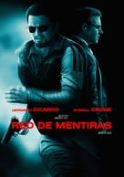 Body of Lies - Argentinian Movie Cover (xs thumbnail)