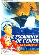 Flat Top - French Movie Poster (xs thumbnail)