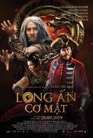 Viy 2 - Vietnamese Movie Poster (xs thumbnail)