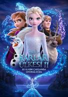 Frozen II - Turkish Movie Poster (xs thumbnail)