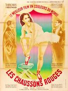 The Red Shoes - French Movie Poster (xs thumbnail)