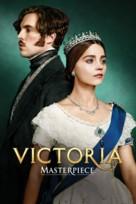 """Victoria"" - Movie Cover (xs thumbnail)"
