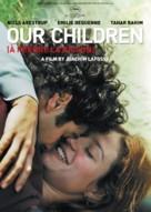 A perdre la raison - DVD movie cover (xs thumbnail)