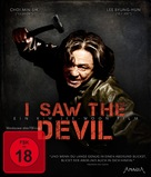 Akmareul boatda - German Blu-Ray movie cover (xs thumbnail)