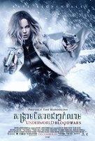 Underworld Blood Wars -  Movie Poster (xs thumbnail)