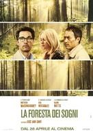 The Sea of Trees - Italian Movie Poster (xs thumbnail)