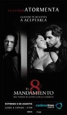 """El octavo mandamiento"" - Mexican Movie Poster (xs thumbnail)"