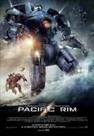Pacific Rim - Greek Movie Poster (xs thumbnail)