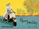 Roman Holiday - British Movie Poster (xs thumbnail)