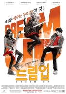 Bandslam - South Korean Movie Poster (xs thumbnail)