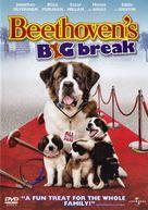Beethoven's Big Break - Thai Movie Cover (xs thumbnail)