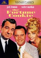 The Fortune Cookie - DVD movie cover (xs thumbnail)