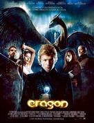 Eragon - Spanish poster (xs thumbnail)