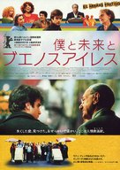 El abrazo partido - Japanese poster (xs thumbnail)