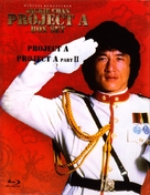'A' gai wak 2 - Hong Kong Movie Cover (xs thumbnail)