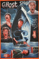 Ghost Ship - Ghanian Movie Poster (xs thumbnail)