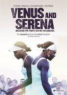 Venus and Serena - DVD cover (xs thumbnail)