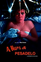 A Nightmare On Elm Street - Brazilian DVD movie cover (xs thumbnail)